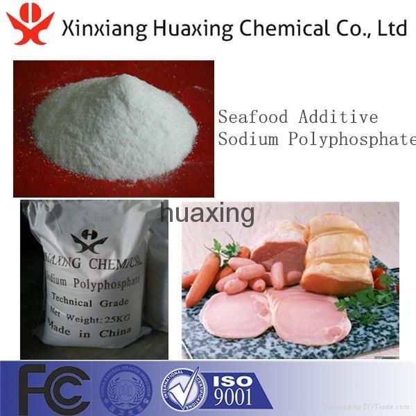 Best Selling Multi-useful Food Grade Phosphate Salt Sodium Polyphosphates  1