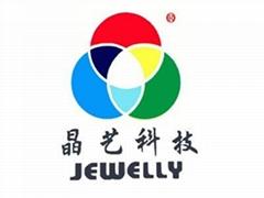 Zhangzhou Jingyijia Electronic Manuafacture Co.,Ltd.