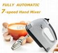 7-speed Hand Mixer HM-331 Electrical Hand Mixer 5