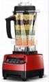 Ice Crushing Function Commercial Blender