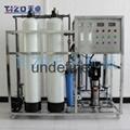 RO-500反渗透水处理设备 8