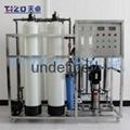 RO-500反渗透水处理设备 7