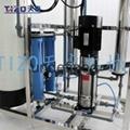 RO-500反渗透水处理设备 4