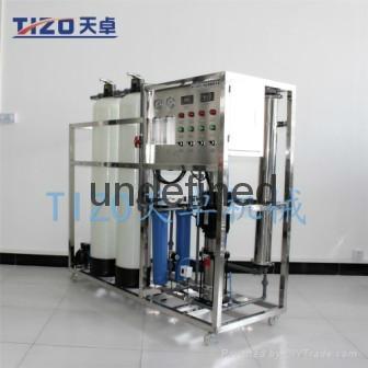 RO-500反渗透水处理设备 3