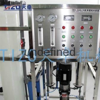 RO-500反渗透水处理设备 2