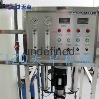 RO-500反渗透水处理设备 1