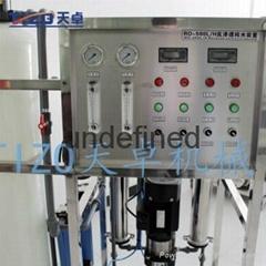RO-500反滲透水處理設備