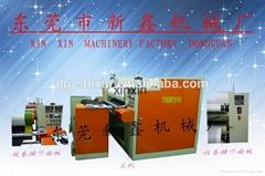 Hot press laminating machine