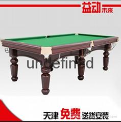 益動未來台球桌