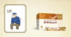国珍参黄淮山粉