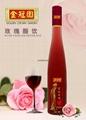 金冠园贵妃玫瑰醋 3