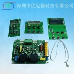 優質全自動靜音端子機專用變頻器0.75kw220v