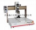 流体控制及自动化设备集成供应链 2