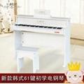 優必勝UBT-61鍵數碼鋼琴