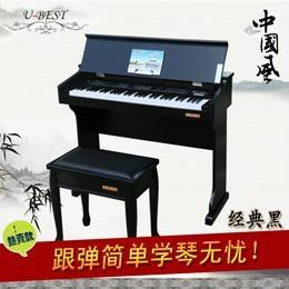 61鍵多功能數碼電子鋼琴 1