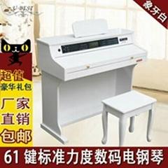 61鍵多功能數碼電子鋼琴