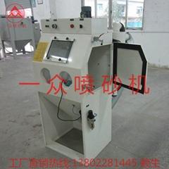 YZ-6050A樟木頭手動噴砂機
