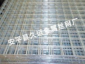 久运镀锌电焊网 3