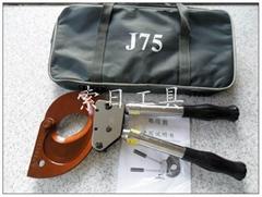 手动工具J75棘轮电缆剪