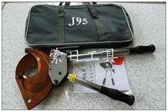 手动工具齿轮线缆剪J95