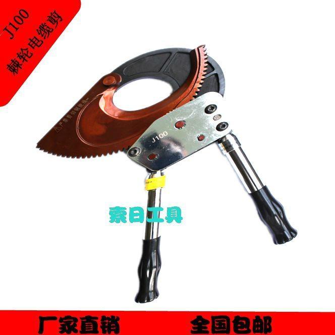 J100銅鋁電纜剪線鉗 1