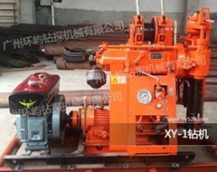 XY-1 water well drilling rig