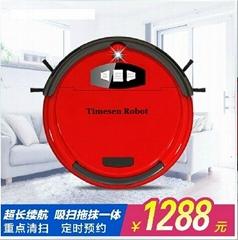 Vacuum Cleaner T520A+