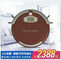 智能扫地机器人T750