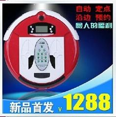 智能扫地机器人T899