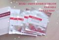 多肽保濕修護蠶絲面膜 2