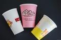 Paper cups 5