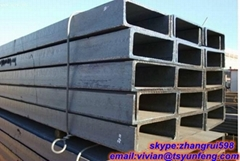 Hot rolled u channel steel prices and all sizes
