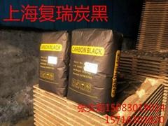 天津PVC油墨用碳黑