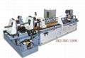 ZK2130C/1500  Single Axis Gun Drilling Machine Tool