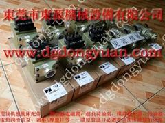 美國原裝進口ROSS沖床電磁閥J3573B4640