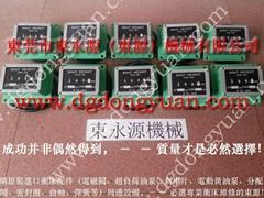 上海宇捷 YU JAIV PDH-190-S-L沖床模高指示器