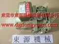臺灣金豐沖床離合器專用TACO雙聯電磁閥 3