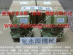 臺灣金豐沖床離合器專用TACO雙聯電磁閥