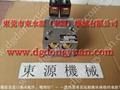 臺灣金豐沖床離合器專用TACO雙聯電磁閥 4