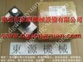 臺灣金豐沖床離合器專用TACO雙聯電磁閥 5