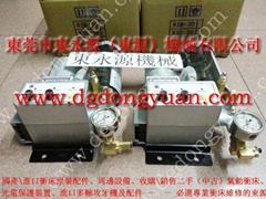 臺灣原裝振榮CHENYING KSB-30電動黃油泵