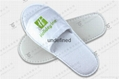 专业生产星级酒店外贸拖鞋 5