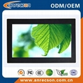 21.5 inch industrial touch panel PC 1