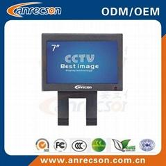 7 inch professional LCD CCTV monitor
