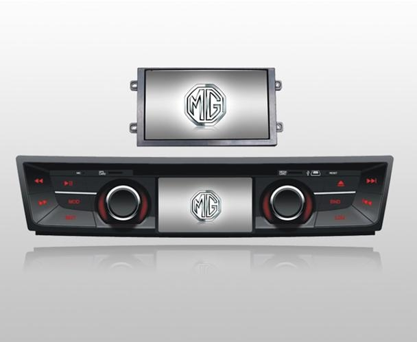 Mg 6 Mg6 Dvd Gps Navigation In Wholesale And Retail China