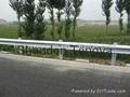China w beam highway guardrail manufactuer 1