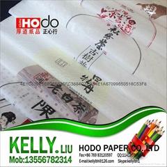 白茶茶饼印刷包装茶纸