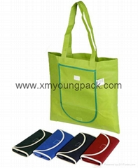 Promotional custom printed foldable non woven polypropylene eco bag