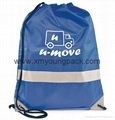 Promotional custom nylon drawstring cinch backpack bag 2
