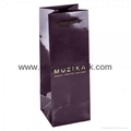 Promotional custom printed luxury ribbon handle paper gift bag